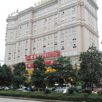 成都华都时代酒店