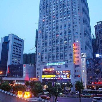 西安会展国际酒店(小寨店)