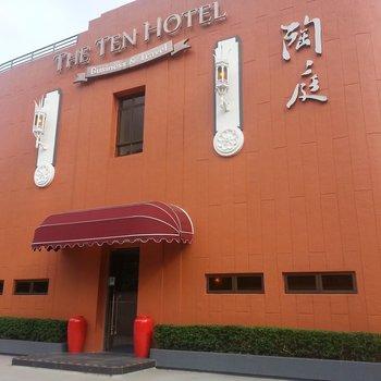 香港陶庭酒店