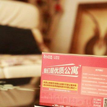 沈阳窝窝爱情主题式公寓(三好街华强店)图片3