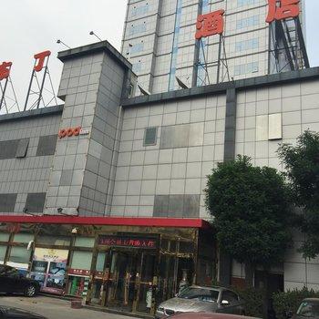 望京站附近酒店