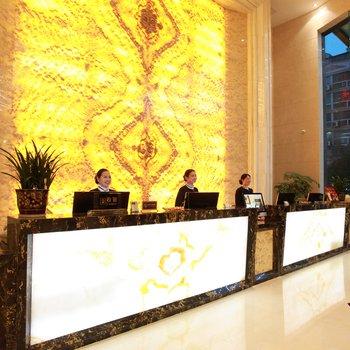 郴州万豪国际大酒店酒店预订