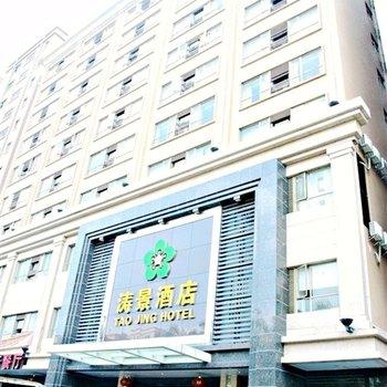 东莞长安涛景酒店