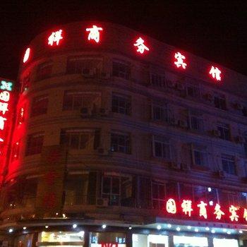防城港国祥商务宾馆