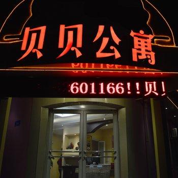 新郑公寓-图片_0