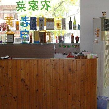 上海崇明瀛宾农家乐图片17