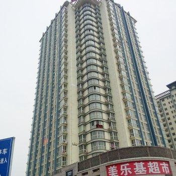 洛阳舒逸酒店式公寓图片14
