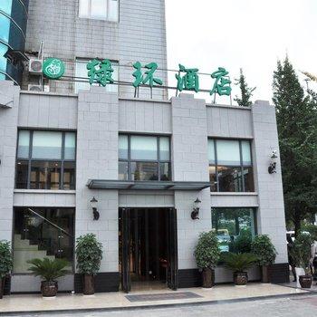 贵阳绿环酒店