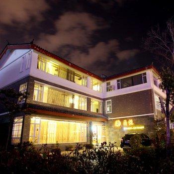 丽江金龙村附近攻略_丽江金龙村附近酒店_丽安徽v攻略宾馆图片