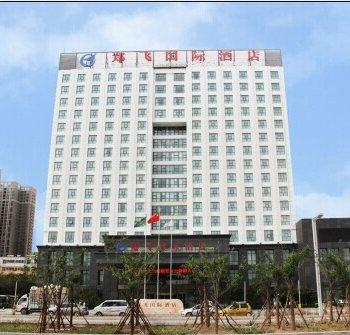 郑州郑飞国际酒店