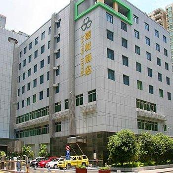 深圳东华嘉悦酒店
