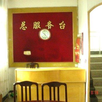 黄山风光客栈图片17