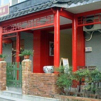 扬州过客国际青年旅舍图片0