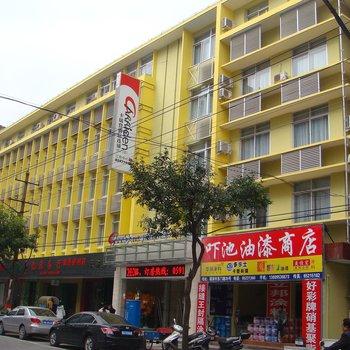 卡瑞登酒店(福清东门店)