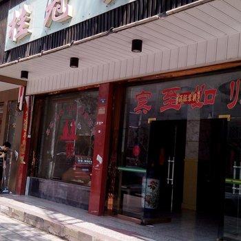 湘西龙山县桂冠宾馆酒店提供图片
