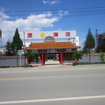 长阳站附近酒店