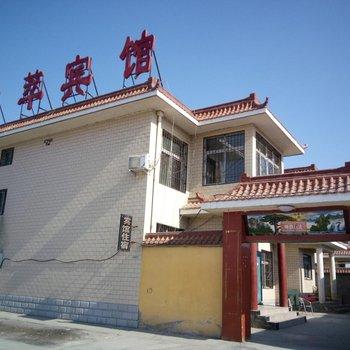银川文萃宾馆