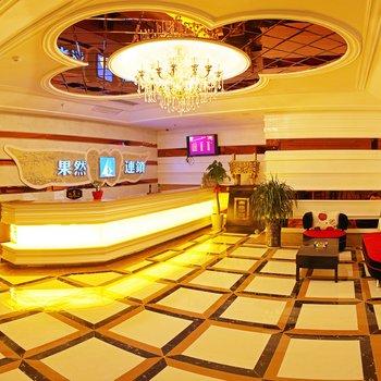 武汉果然主题酒店(菱角湖万达店)图片11