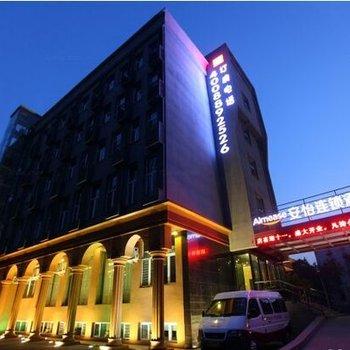 乌鲁木齐安怡连锁酒店