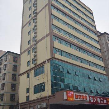 如家快捷酒店(深圳宝安机场T3航站楼店)
