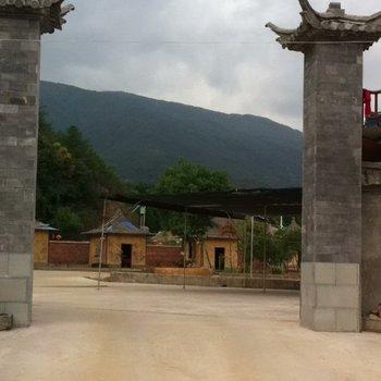 宾川吉星苑农家乐图片2