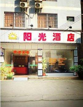 贺州阳光酒店