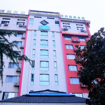 杭州星庭风尚连锁酒店(天苑店)图片