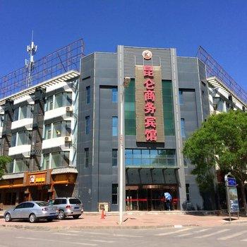 银川昆仑商务宾馆