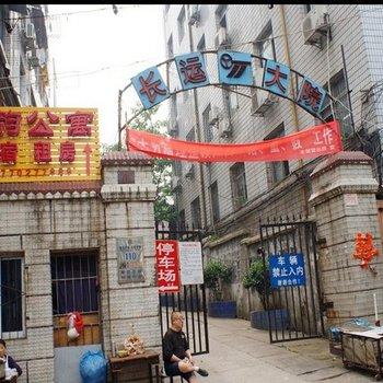 九江长韵公寓图片4