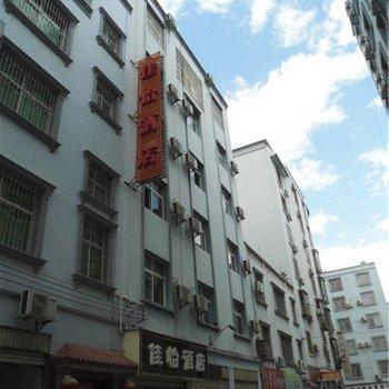 元江佳怡酒店酒店提供图片