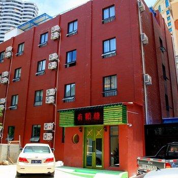 三亚Candy-Loft主题酒店(大东海店)图片18