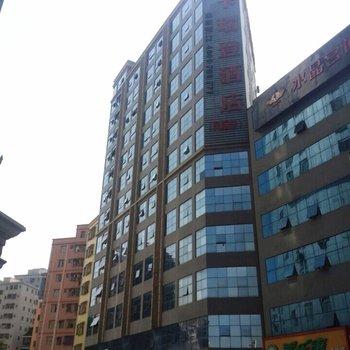 深圳卡瑞登酒店(民康店)