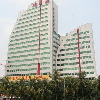 海南鸿运大酒店(海口)