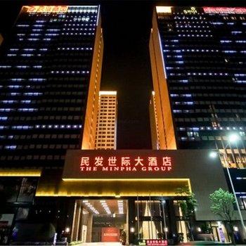 襄阳民发世际公寓酒店图片5