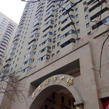 盘锦尚雅酒店式公寓(尹亚斌)