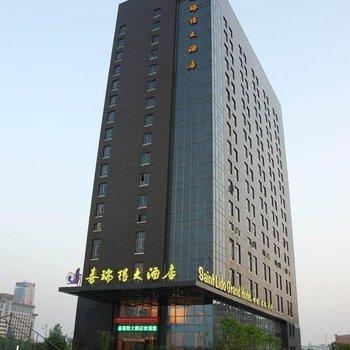 武汉绿岛大厦附近的酒店