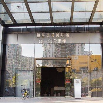 武汉港湾快捷酒店公寓图片13