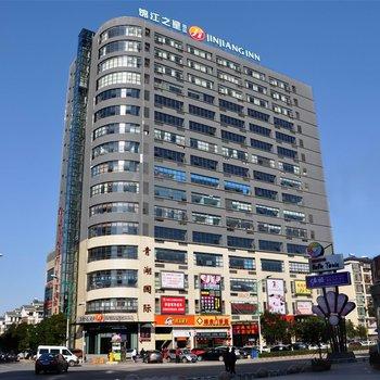 锦江之星品尚(南昌青山湖上海北路酒店)