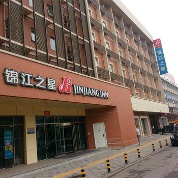 锦江之星(新乡火车站店)
