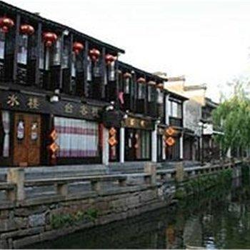 周庄近水楼台客栈图片23