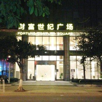广州尔嘉纳财富世纪公寓图片