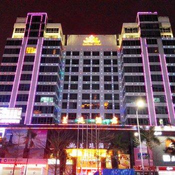 兰廷酒店(深圳北站店)