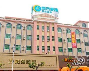 城市便捷酒店惠州淡水高铁南站店