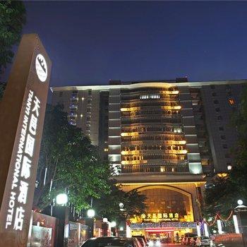红牌楼天邑国际酒店_成都天邑国际酒店电话 图片合集