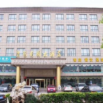 枣庄站附近酒店