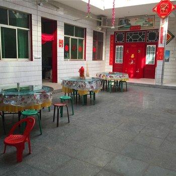 合阳王军民农家院酒店提供图片
