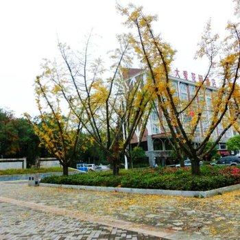 怀化大爱花园酒店
