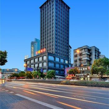 速8酒店(杭州临平地铁站店)