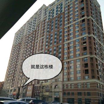 长春金领时代公寓
