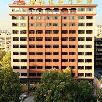 武汉世纪花园大酒店图片